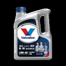 【正品授权】美国胜牌/Valvoline All-Climate 曼城版 星胜全合成机油 SN/GF-5 0W-40 4L【881878】