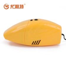 尤利特/UNIT 迷你车载吸尘器35W YD-5007【黄色】