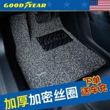 固特异飞足系列5座薄款丝圈三件套专车专用脚垫 17mm厚度【经典灰黑】送大黄蜂车充