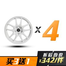 【四只套装】丰途/FT504 15寸低压铸造轮毂 孔距5X108  白色涂装