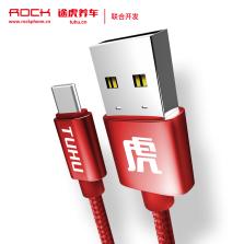 途虎定制 洛克/ROCK Type-C数据线 2.1A安卓手机充电线 支持华为P10/Mate10/荣耀9/三星S9/小米6/Mix2s等 100CM