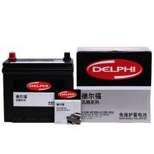 德尔福/DELPHI 蓄电池 电瓶 以旧换新 6-QW-45L【12月质保】