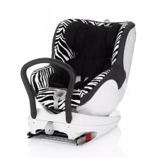 宝得适/Britax 双面骑士Dualfix 儿童安全座椅 isofix  0-4周岁 (小斑马)  送价值1100元福袋礼包