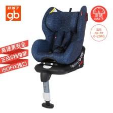 【app券后1799】好孩子/Goodbaby  汽车儿童安全座椅 Isofix接口 CS768-N021(满天星)