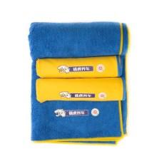 途虎定制 汽车洗车毛巾吸水擦车巾【套装八】细纤维大号*1+双面绒*2