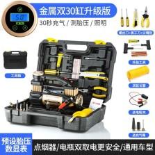 尤利特 车载充气泵 双30缸预设胎压自动充停数显升级版带灯 带工具箱版 YD-3312S-E