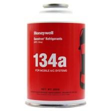 【空注每车2-3瓶】霍尼韦尔/Honeywell 极冷致R134a 环保雪种 冷媒 汽车空调制冷剂 300g