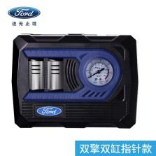 福特/Ford  双擎 双缸车载充气泵【指针款】