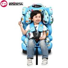 路途乐 汽车儿童安全座椅 isofix接口9个月-12岁路路熊A 升级童趣版【小恐龙】