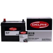 德尔福/DELPHI 蓄电池 电瓶 以旧换新 80D26R 【12月质保】