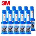 3M 燃油宝/燃油添加剂 PN20019【全新升级第七代】【10瓶*100ml】