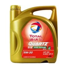 【正品行货】道达尔/Total 快驰5000半合成机油 5W-30 SN级(4L装)