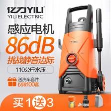 亿力高压洗车机家用220V 1600W 感应电机YLQ4471G-110C
