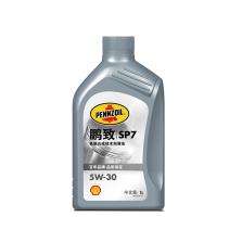 壳牌/Shell 美国鹏致PENNZOIL SP7 高级合成技术润滑油 5W-30 SN 1L