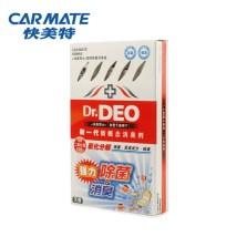 快美特/CARMATE 消臭博士 固体除菌消臭盒 车家两用 CDR92