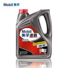 【正品授权】美孚/Mobil 速霸1000矿物机油  5W-30  SN级(4L装)