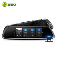 360行车记录仪 S600前后双镜头新款智能后视镜导航语音声控云电子狗