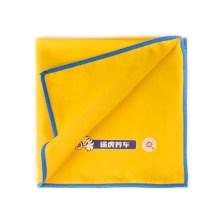 途虎定制 双面绒洗车毛巾 擦车毛巾【双面绒】40*40cm(1条)