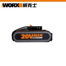 威克士/WORX  20V锂电2.0Ah电池包 泡罩包装 WA3551.1