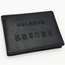 车洁邦/CheJieBang 驾驶证皮套 多功能证件卡包 机动车驾照夹本
