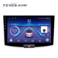 天之眼 智能语音声控 ADAS行车辅助 GPS大屏导航一体机智能车机 wifi版 2.5D屏