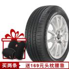 朝阳轮胎 Ecomfort A08 175/70R14 84T Chaoyang