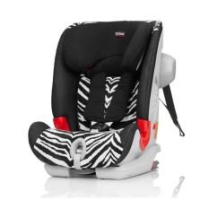 宝得适/Britax 百变骑士 II SICT 二代汽车儿童安全座椅 isofix 9月-12岁(小斑马)送价值1100元福袋礼包