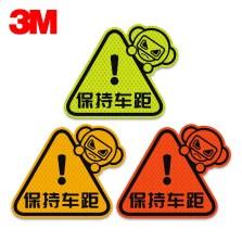 3M钻石级卡通反光贴-Magee(马吉)-保持车距【多色可选】