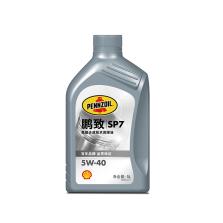 壳牌/Shell 美国鹏致PENNZOIL SP7 高级合成技术润滑油 5W-40 SN 1L