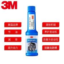 3M 燃油宝/燃油添加剂 PN20019【全新升级第七代】100ml【1瓶装】