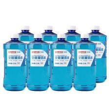 途虎定制 防冻型冬季玻璃水 -25℃环境北方使用雨刮水 8瓶【8瓶*2L】TH-1609