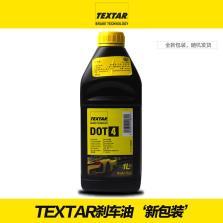 泰明顿/TEXTAR 刹车油 制动液 DOT4 1L 95002200