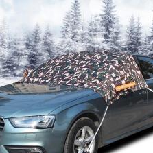 鑫山瑞 汽车遮阳挡防雪挡 冬季半车衣 前后太阳挡遮阳防雪挡两用【迷彩】