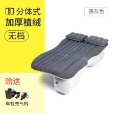 德国TAWA 车载充气床【分体】加厚植绒无档黑灰色 TWQD-170508