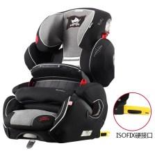 德国Kiddy/奇蒂 守护者GF2升级款 前置护体汽车儿童安全座椅 isofix 9月-12岁 欧洲ADAC认证(鲨鱼船长)