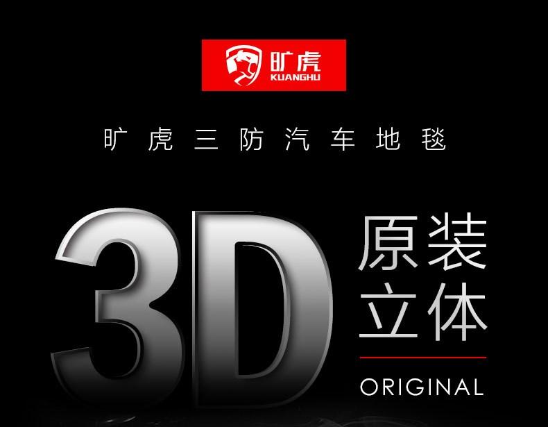 3D脚垫_01.jpg