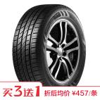 美国固铂轮胎 Discoverer HTS 225/65R17 102H COOPER