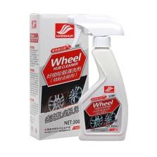 好顺/HAOSHUN 轮毂清洗剂 铁粉去除剂 去油脂尘粉污垢【1瓶*300ml】H-1416