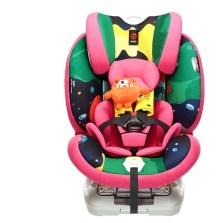 感恩艾斯利安全座椅0-12岁 儿童安全座椅 可坐可躺  (溪流红)
