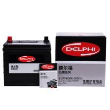 德尔福/DELPHI 蓄电池 电瓶 以旧换新 55D23L【12月质保】
