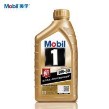 【正品行货】美孚/Mobil 美孚1号全合成机油 0W-30 SL级(1L装)