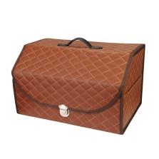 乔氏 格子中号 车载多功能折叠置物箱 汽车后备箱储物箱收纳箱 30*33*51cm【棕色】