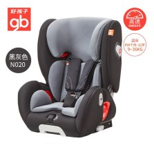 【app券后1599】好孩子   儿童安全座椅 9个月-12周岁 Isofix接口cs860( 黑灰色)