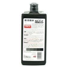 SOFT99丽彩复活蜡水 SF-28330汽车护理用品汽车微划痕修复复色车蜡 黑色车专用