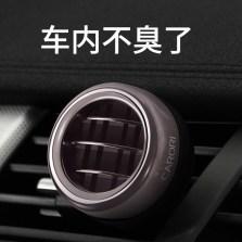 香百年 汽车香水 车载出风口座香薰摆件 车用空调香水夹装饰品 紫香凝露 C-190
