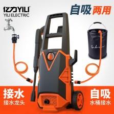 亿力/YILI 便携式家用高压清洗机220v 自助电动洗车机YLQ4660C-120C 1600w【铁拳T660】