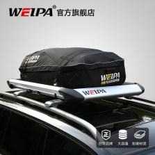 韦帕正品【中号】车顶防水行李包 汽车车顶架包 车载SUV防雨包车顶包(不含框架 单独包)
