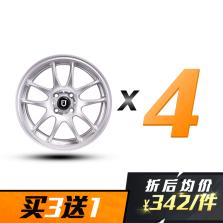 【四只套装】丰途/FT504 15寸 低压铸造 孔距4X114.3 ET38银色涂装