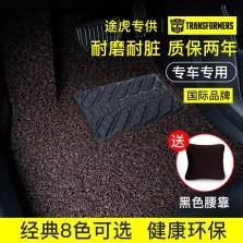 变形金刚 字母款丝圈脚垫 热熔丝圈17mm厚5座专车专用脚垫【咖色】途虎专供【赠黑色腰靠*1个】