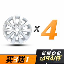 【四只套装】丰途/华固 HG5013 16寸低压铸造轮毂 孔距5*112 新帕萨特 新甲壳虫